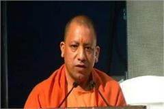 india has fulfilled the dream of new india under of modi yogi