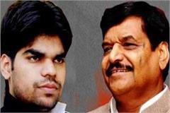 lok sabha elections 2019 chacha shivpal will fight akshay from firozabad seat