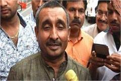 unnao rape case accused police officer bail