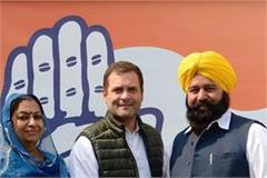 sher singh ghubhaya joins congress