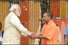 pm modi congratulates the people of up and yogi