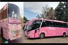 pink buses started serving women