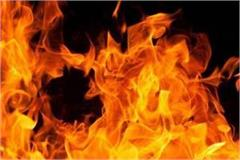 burns alive in fire in indore