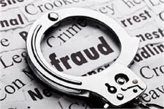 gst department again caught fraud in eway billing