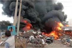 haryana hindi news fire in scrap warehouse in faridabad