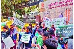 faridabad arawali news