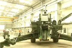 bow towers more powerful than bofors