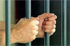 dowry death sentence life imprisoned for husband