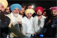 pamma join aap