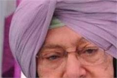 people question to captain amarinder singh