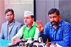 haryana hindi news naveen jaihind said aap will contest election in haryana