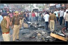 six dead in fire in azamgarh s firecracker fire godown