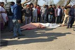 death with road accident uncle back home with roll number