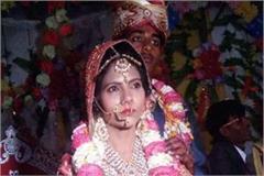 girlfriend shot dead after marriage then shoot himself too