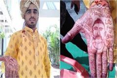 the groom named abhinandan on hands with mehandi