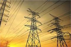 people to give electricity at subsidized rates