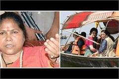sadhvi niranjan is speaking on priyanka gandhi s visit to ganga