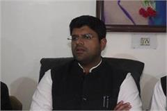 haryana hindi news dushyant chautala in rohtak