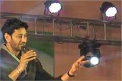 even harbhajan mann first cultural evening of nationally holi fair raised rock