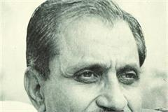 lok sabha elections in jaunpur were defeated by pandit deendayal upadhyay