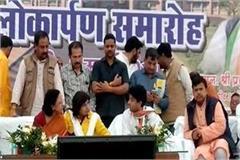 scindia launches medical college scindia talks about pm modi