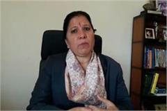 geeta bhukkal commented on birendra singh