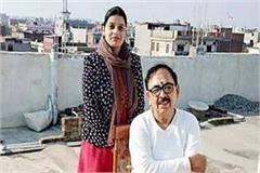 mahendra nath pandey said i have no daughter in law