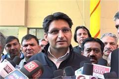 haryana hindi news deepnedra singh hudda in rohtak