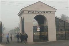 fourth grade workers protesting in pdm university