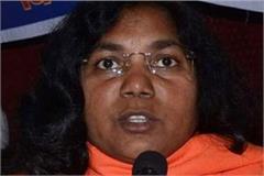 bjp and rss conspiring to change constitution savitri bai phule