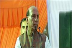 pakistan has to come on the right path rajnath singh