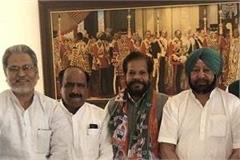 mohan singh phalianwala joins congress