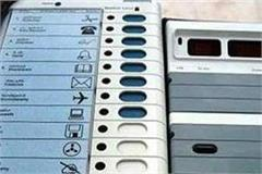 jammu and kashmir of overseas voter to vote know what much special feature