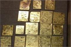 afghani citizens including gold arrested