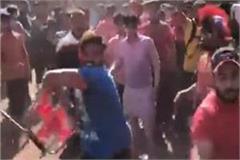 clash between two groups