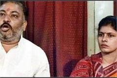 case against minister swati singh s husband
