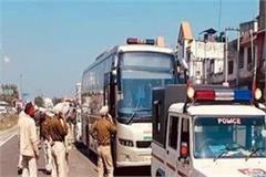 sada e sarhad bus