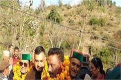 kuldeep rathore modi government starts countdown