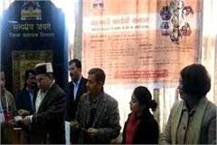 pm modi shramyogi monsoon scheme started in shimla