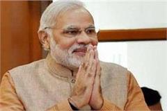 kanpur prime minister narendra modi may come on march 8