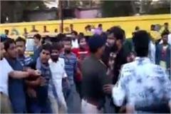abvp and nsui workers filed case against 18