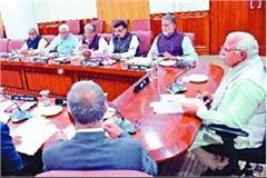9 agendas passed in haryana cabinet meeting