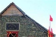 aadi himani chamunda temple