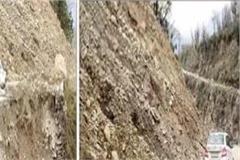 risk of landslide hitting space