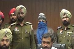 gangster hardeep singh dipa arrested