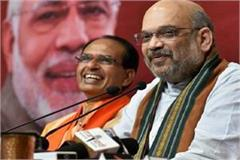 bjp s central committee meeting will be held in 8 seats today