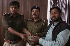haryana police shows loyalty in yamunanagar