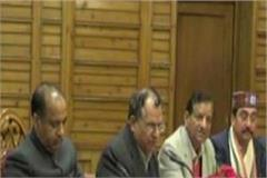 bjp legislature party meeting for lok sabha elections
