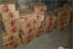 varanasi police recovered rs 72 lakh liquor 3 smugglers arrested