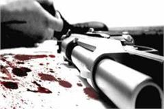 brother shot dead brother in law in holi